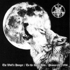 MOONTOWER : The Wolf's Hunger / To the Dark Aeon / Promo-reh / 1996